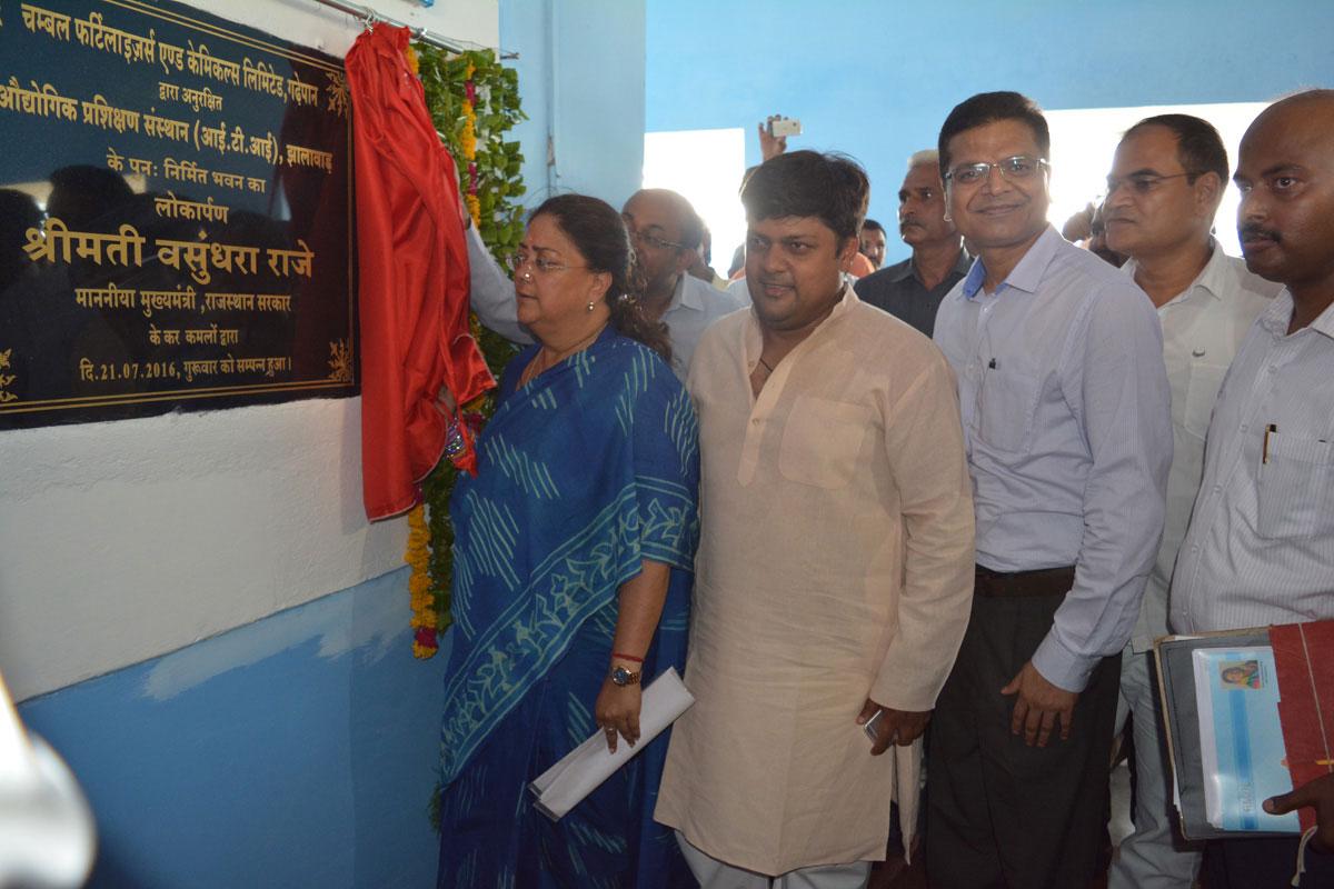 ITI Jhalawar - Vasundhara Raje