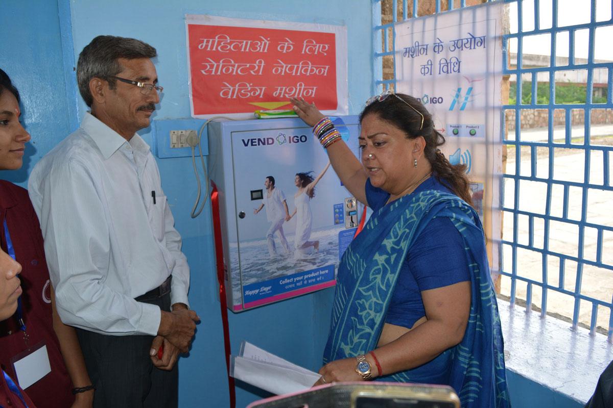 Vasundhara Raje at ITI
