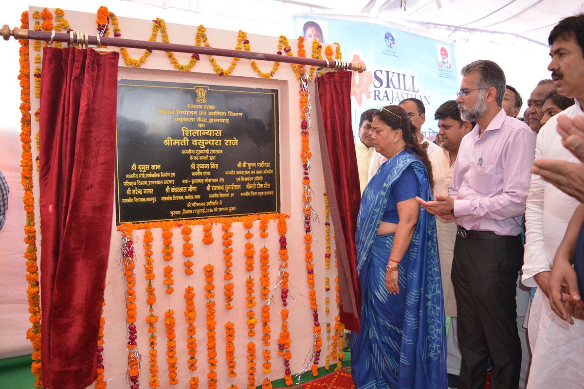 CM at ITI Jhalawar