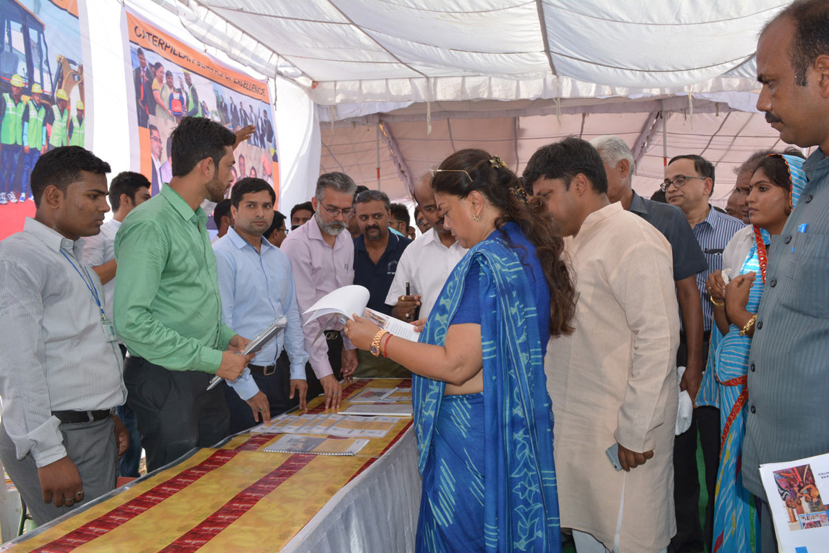 Vasundhara Raje Visit at ITI Jhalawar