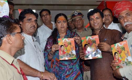 मुख्यमंत्री ने बायतू विधानसभा क्षेत्र की विकास पुस्तिकाओं का विमोचन किया