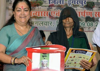 Vasundhara Raje Dungarpur Visit