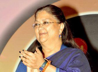 पैरालिम्पिक Vasundhara Raje
