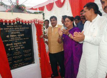 CM Vasundhara Raje announcements in Suratgarh