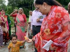 Vasundhara Raje apka Zila Apki Sarkar