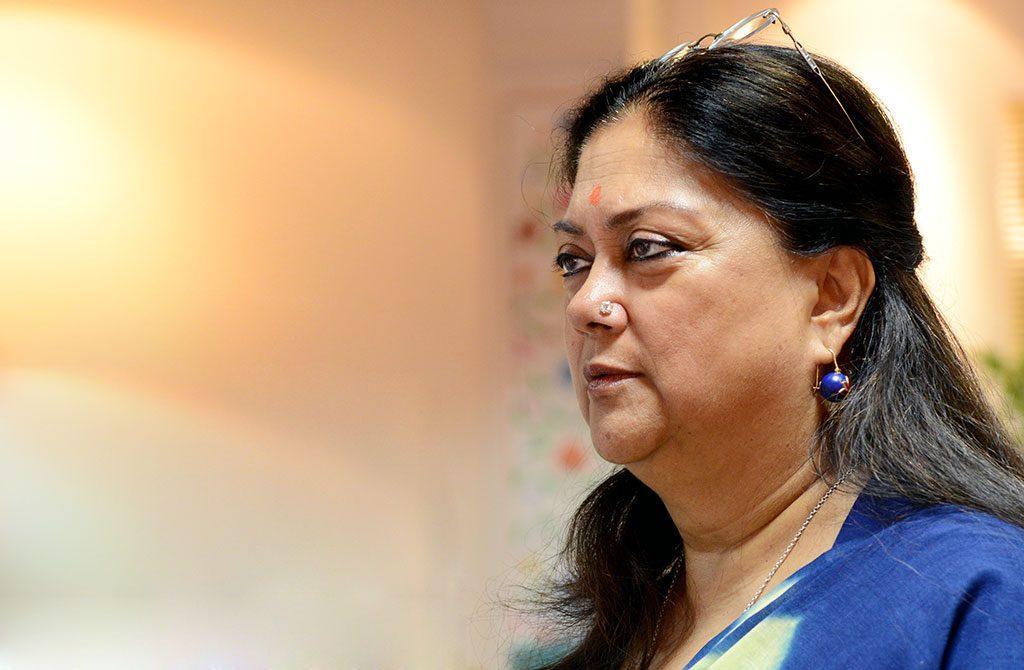 chief minister vasundhara raje profile 01sept2016