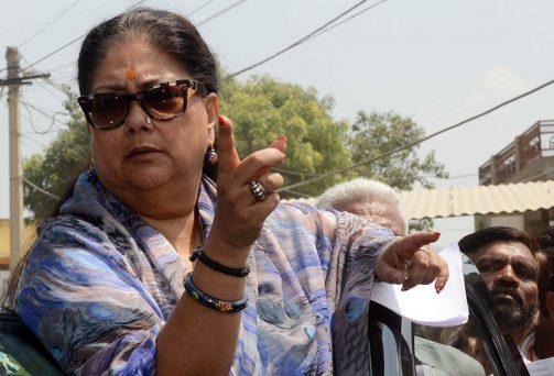 मुख्यमंत्री ने मुही में अवैध खनन पर जताई नाराजगी