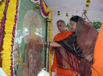 Vasundhara raje Ganesh Chaturthi Shobha Yatra