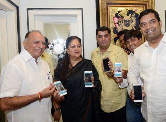 cm wishes pm mobile app CMP_3013