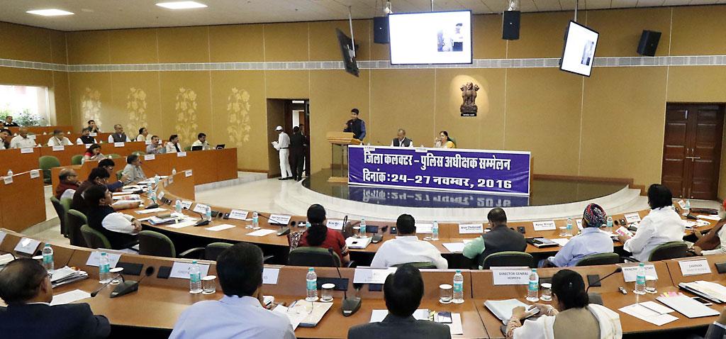 cm collector sp conference slide1 day2