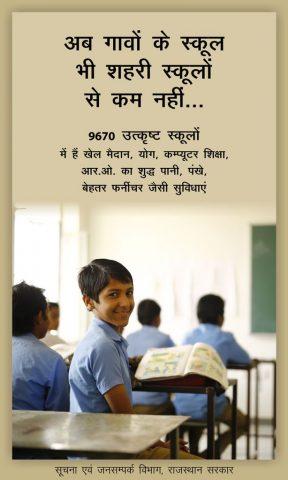 education message 01 20102016