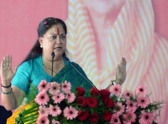 cm speech at bharatpur 3 years of suraaj CMP_8162