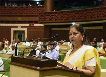 cm budget reply rajasthan vidhan sabha CLP_8269
