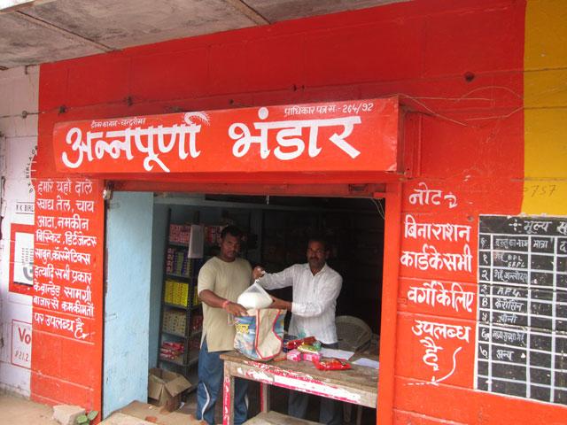 annapurna story IMG_0487