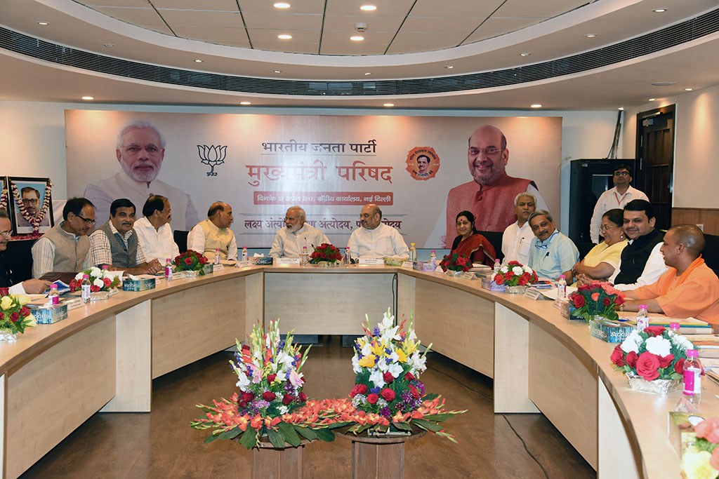 cm meeting delhi