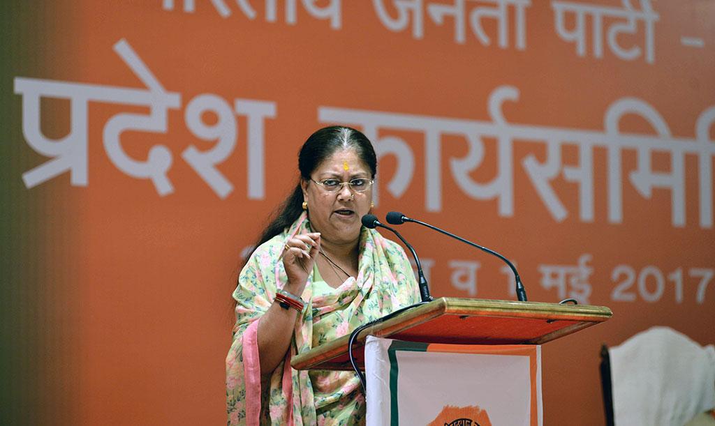 bjp karya samiti core committee jodhpur CMP_2881