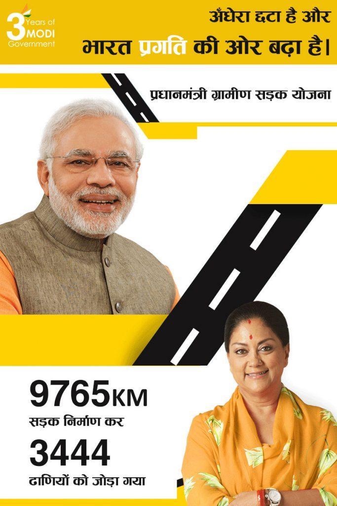 nda-3-years-modi-govt-infographic-004
