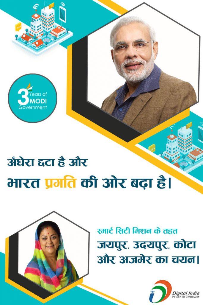 nda-3-years-modi-govt-infographic-008