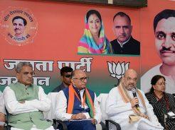 cm-meeting-pradesh-padhadikar-jila-adhyaksh-CMA_7318