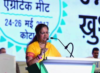cm speech video global rajasthan agritech meet kota DSC_2574