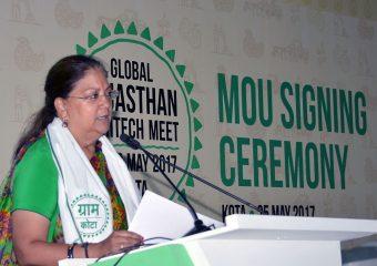 cm speech video global rajasthan agritech meet kota day2 DSC_6725