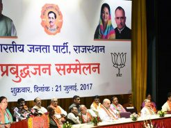 vasundhara-raje-meeting-amit-shah-enlightenment-conference-CLP_8229