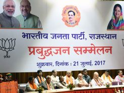 vasundhara-raje-meeting-amit-shah-enlightenment-conference-CLP_8240