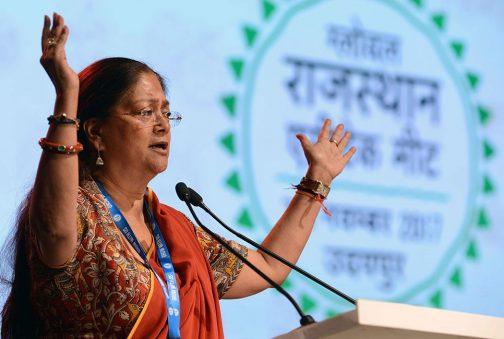 मुख्यमंत्री ने उदयपुर संभाग को दी 424 करोड़ के विकास कार्यां की सौगात