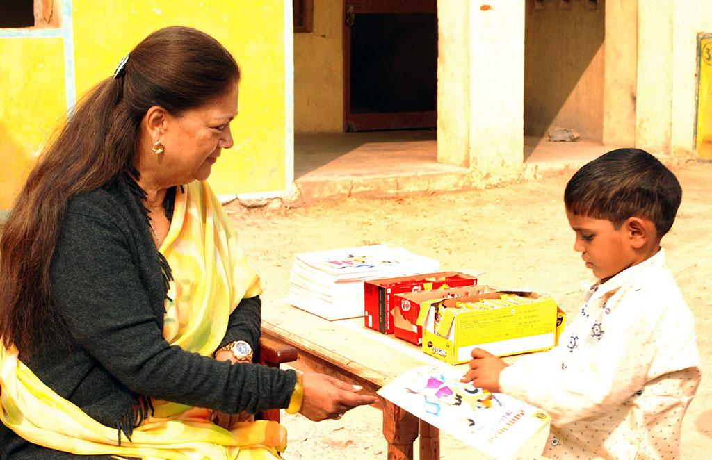 vasundhara raje kids anganbadi childrens day celebration DSC_0317