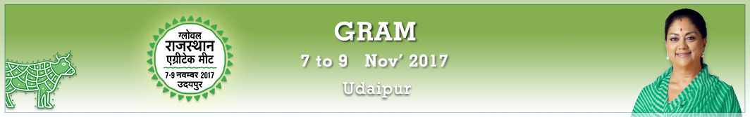 vr-gram-homepage-banner
