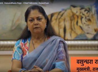 Suraaj-Ke-4-Saal-Vasundhara-Raje-Chief-Minister-Rajasthan-video-message
