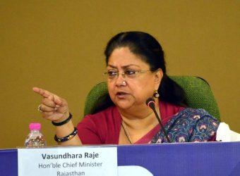 vasundhara-raje-profile-pic-DSC_5291