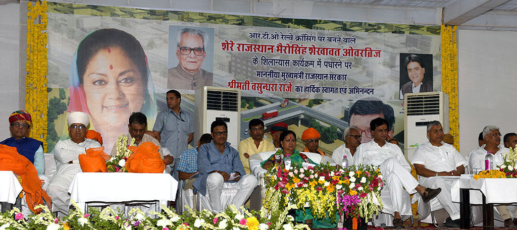 jodhpur development works CLP_9709