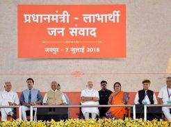 narendra-modi-and-vasundhara-raje-jaipur-beneficiaries-meeting-CMP_7555-hp-slide