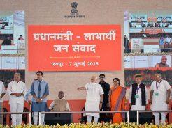 narendra-modi-and-vasundhara-raje-jaipur-beneficiaries-meeting-CMP_7631