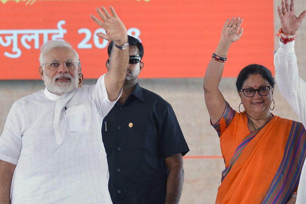 राजस्थान के लोगों में आत्म विश्वास जगाने के लिए वसुन्धरा जी को बधाई - प्रधानमंत्री
