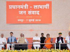 pm narendra modi cm vasundhara raje jaipur beneficiaries meeting slide03