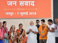 pm narendra modi cm vasundhara raje jaipur beneficiaries meeting slide04