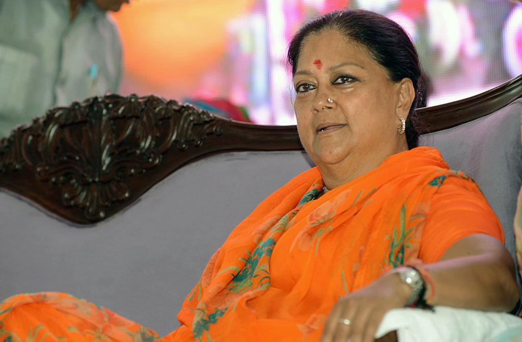 bhindar udaipur rajasthan gaurav yatra CMA_4137