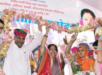 public meeting shergarh osiya assembly area jodhpur 02