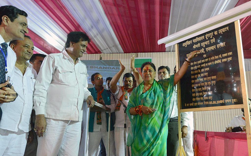 rajasthan gaurav yatra udaipur CMA_1486
