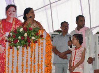 anupgarh sri ganganagar rajasthan gaurav yatra CMP_60488
