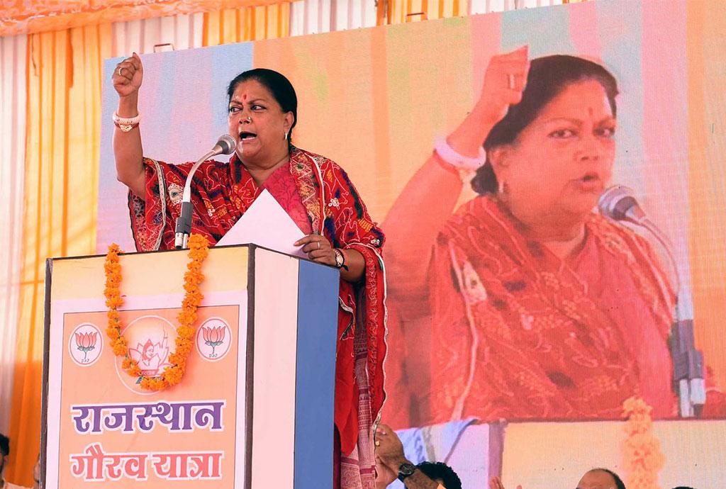 cm fatehpur laxmangarh sikar rajasthan gaurav yatra CLP_7043