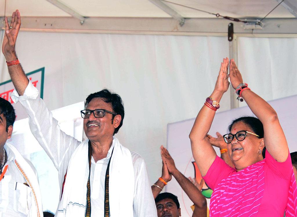 digambar singh auditorium churu rajasthan gaurav yatra CMP_7505
