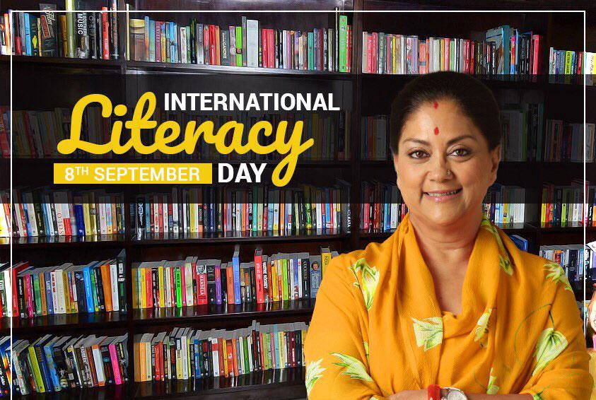 vasundhara raje international literacy day 2018
