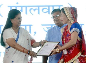 vasundhara raje launch inauguration bhamashah digital family yojana CMP_5199